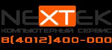 NEXTEK - Ноутбуки, компьютеры, планшеты, телефоны, электротранспорт, сервисный центр.